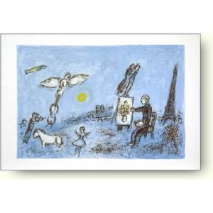 リトグラフ マルク・シャガール 画家と二重奏 Marc Chagall: Le Peintre Et Son Double|artposters