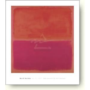 アートポスター マーク・ロスコ Mark Rothko: No. 3, 1967|artposters