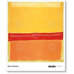 アートポスター マーク ロスコ Mark Rothko: Number 5 (Number 22)|artposters