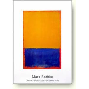 アートポスター マーク ロスコ Mark Rothko: Yellow, blue, orange (1955)|artposters