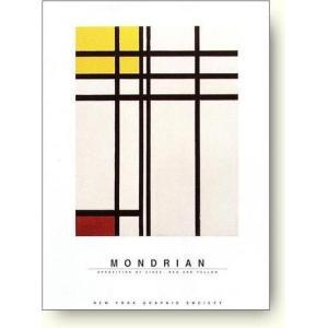 ピエト・モンドリアン 線を挟んで向かい合う赤と黄 【アートポスター】|artposters