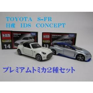 東京モーターショー コレクションモデル ...