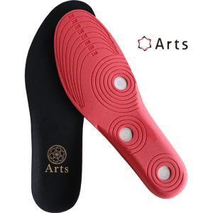 衝撃を吸収し腰痛防止、肩こり防止、健康維持にアフロスバランス...