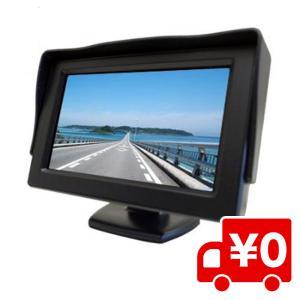 2系統の映像入力 12V車用 ミニオンダッシュ液晶モニターバック切替可能 /カー用品 カーナビ 4インチ台|arts-wig