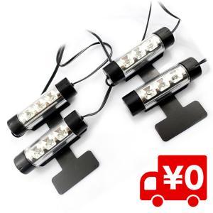 シガー付きフロアライト一式セット ブルー 12V LED 車・カー用品 ライト・ランプ ルームランプ