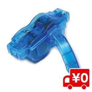 自転車用チェーンクリーナー(チェーン洗浄器具) EEA-YW0536|arts-wig