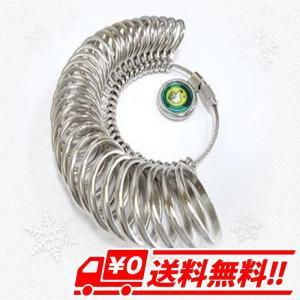 リングゲージ 1号〜30号対応 指輪ゲージ サイズゲージ Ring gauge ジュエリー・アクセサリー用品|arts-wig