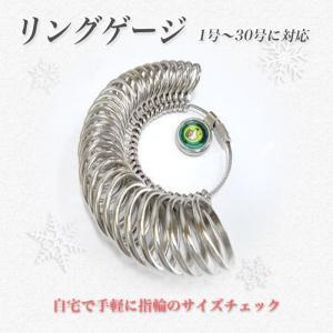 リングゲージ 1号〜30号対応 指輪ゲージ サイズゲージ Ring gauge ジュエリー・アクセサリー用品|arts-wig|02
