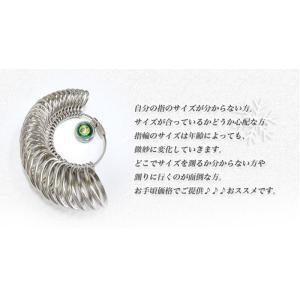 リングゲージ 1号〜30号対応 指輪ゲージ サイズゲージ Ring gauge ジュエリー・アクセサリー用品|arts-wig|03