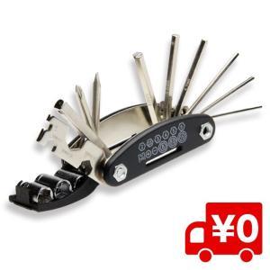 多機能自転車修理ツールキット自転車工具セット 折りたたみ六角レンチ・ドライバー マルチツール 携帯工具|arts-wig