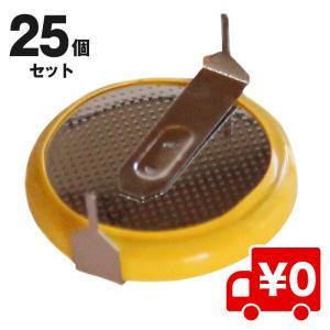 タブ付き コイン電池 CR2032横型端子付き ファミコン カートリッジ 交換用 部品 メンテナンス ボタン電池|arts-wig