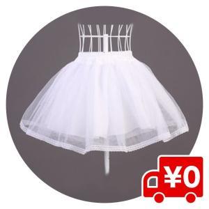 純パニエ (35cm,ホワイト) レディースファッション その他衣類 コスチューム メイド服 パニエ バニエ|arts-wig