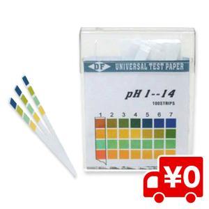 pH試験紙(スティックタイプ)pH1-14 ペットグッズ 熱帯魚・アクアリウム 水質管理 水質測定剤 自由研究|arts-wig