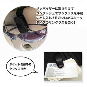 サングラスクリップ メガネクリップ 車載ホルダー  2個セット 運転席 助手席用 カードクリップ付き|arts-wig|02