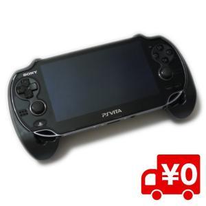 PS Vita 用 グリップ アタッチメント ハンディ グリ...