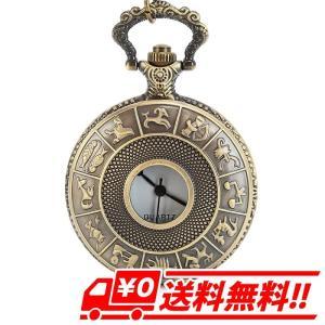 十二星座のアンティーク懐中時計 ウォッチ ジュエリー・アクセサリー レディースジュエリー・アクセサリー|arts-wig