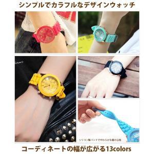 13colors シリコンウォッチ ビビットカラー ポップカラー シリコン腕時計 レディース腕時計|arts-wig|02