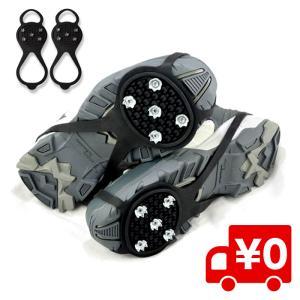 収納袋付き スノースパイク 靴 全体装着タイプ 滑り止め アイゼン ポーチ 簡単装着 スパイク 雪 ...