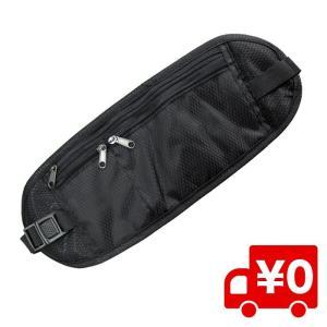 シークレットウエストポーチ 黒色  男女兼用バッグ ヒップバッグ・ウエスト 海外旅行 ランニング|arts-wig