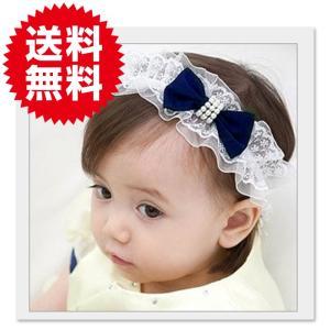 ベビー&キッズ ヘアバンド とってもかわいい 青いリボンデザインの髪飾り ヘアアクセサリー 出産祝いにも|arts-wig