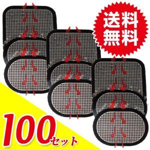 スレンダートーン対応 互換交換パッド 腹筋パッド3枚セット×100セット (大×100枚、小×200枚) 全300枚 arts-wig