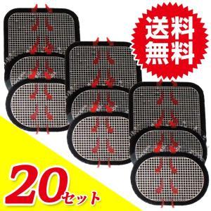スレンダートーン対応 互換交換パッド 腹筋パッド3枚セット×20セット (大×20枚、小×40枚) 全60枚 arts-wig