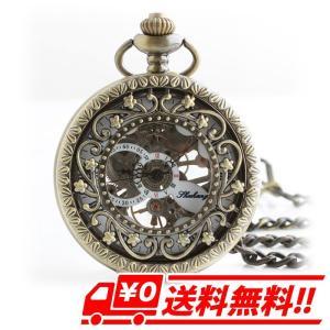 機械式手巻懐中時計 透かし花柄モチーフ ウォッチ ジュエリー・アクセサリー|arts-wig