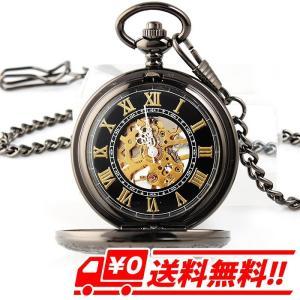機械式,手巻き 両面スケルトン アンティーク調 アラベスク ローマ数字 ブラック×ゴールド 懐中時計|arts-wig