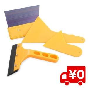 カーフィルム カッティングシート シールスクレーパー ステッカー 貼付補助ツール 万能 7点セット カー用品|arts-wig