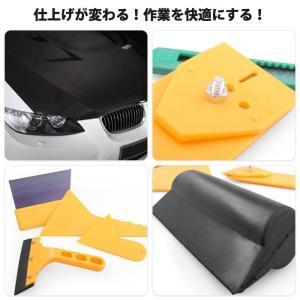 カーフィルム カッティングシート シールスクレーパー ステッカー 貼付補助ツール 万能 7点セット カー用品|arts-wig|03