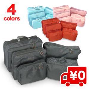 アレンジケース・インナーバッグ 5点セット 旅行・スーツケース・整理整頓 日用品  旅行用品 小物 ポーチ|arts-wig