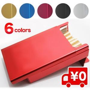 シガレットケース タバコケース 煙草ケース アルミケース 20P コレクション 喫煙具 シガレットケース|arts-wig