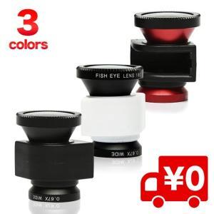iPhone5 専用 広角・マクロ・魚眼 3in1 レンズ スマートフォン・タブレット スマートフォン用カメラレンズ arts-wig