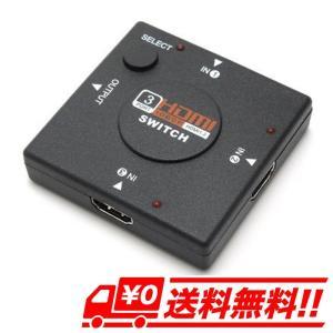 3ポート HDMI 分配器 セレクター 切替器 PC PS3 テレビ ワンタッチ テレビ関連用品 AVアクセサリー|arts-wig