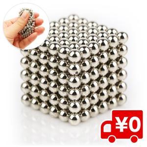 強力磁石の立体パズル!マグネットボール シルバー 頭の体操 ホビー ゲーム 玩具 パズル