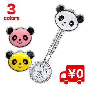 かわいい パンダの クリップ付き ナースウォッチ キッズ 接客業の方にも 腕時計 レディース腕時計|arts-wig