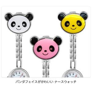 かわいい パンダの クリップ付き ナースウォッチ キッズ 接客業の方にも 腕時計 レディース腕時計|arts-wig|02