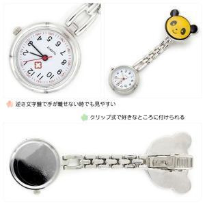 かわいい パンダの クリップ付き ナースウォッチ キッズ 接客業の方にも 腕時計 レディース腕時計|arts-wig|03
