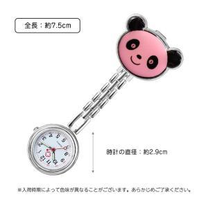 かわいい パンダの クリップ付き ナースウォッチ キッズ 接客業の方にも 腕時計 レディース腕時計|arts-wig|04