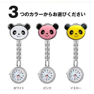 かわいい パンダの クリップ付き ナースウォッチ キッズ 接客業の方にも 腕時計 レディース腕時計|arts-wig|05