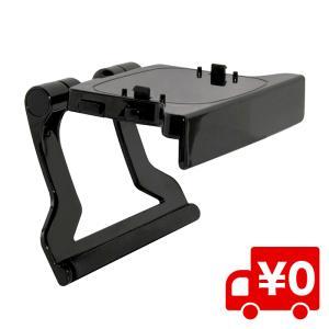 XBOX360 Kinect TV マウント ホルダー おもちゃ・ホビー・ゲーム テレビゲーム Xb...