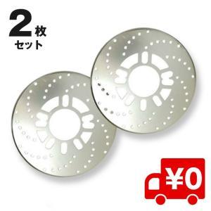 【2枚セット】ダミーブレーキローター 厚0.5mm 4穴・5穴用 車用品 バイク用品 カー用品 ブレーキ ブレーキローター|arts-wig