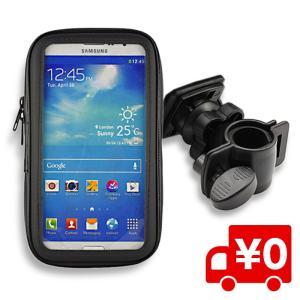防水スマホマウントホルダー バイクや自転車のハンドルにスマホを取付 5.5インチ(iPhone7Plus)まで タブレット・携帯|arts-wig