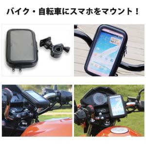 防水スマホマウントホルダー バイクや自転車のハンドルにスマホを取付 5.5インチ(iPhone7Plus)まで タブレット・携帯|arts-wig|02