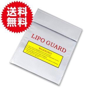 LiPo Guard リポバッテリー セーフティーバッグ 難...