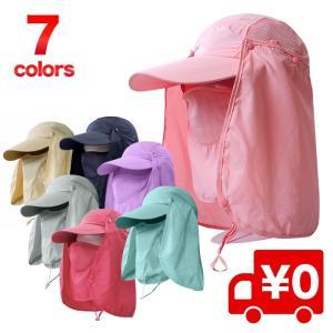 UVカット 帽子 紫外線対策 取り外し可能 日よけ付き 男女兼用 つば広 ガーデニング 農作業|arts-wig