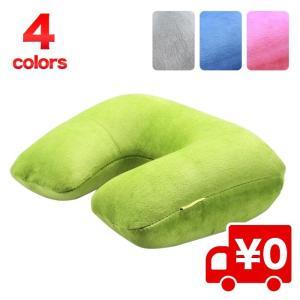 収納ポーチ付 トラベル ネック ピロー 旅行 枕 携帯型 折り畳み エアー 洗えるカバー