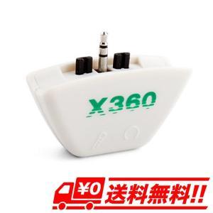 ヘッドセットコンバーター XBOX360 ヘッドセット コンバーター ゲーム 変換アダプタ XBOX 360 変換アダプター PC用 ゲーム機 変換 イヤホン マイク パソコン|arts-wig