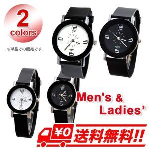 【単品販売】シリコンウォッチ 男女兼用 シリコン 時計 腕時計 メンズ レディース キッズ シンプル ユニセックス|arts-wig