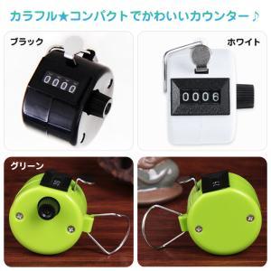数量カウント 簡単リセット機能 小型 手持型 カウンター 数取り器 1〜9999まで 数取器 数取り 入場者 交通量 野鳥の会 カウント ボタン|arts-wig|02